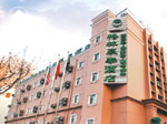 Chaoyang District GreenTree Inn Suite Guangmingqiao Serviced Apartment, Beijing