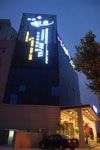 Putuo District Yafan Fashion Hotel(Jin Sha Jiang Road)