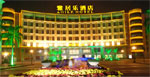Nanhai District Foshan Agile Hotel