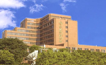 Haishu District Asia Garden Hotel, Ningbo