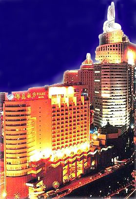 Panlong District Bank Hotel, Kunming