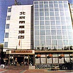 Dongcheng District Beijing Lien hotel