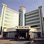 Xiangzhou District Catic Hotel, Zhuhai