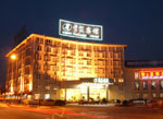 Beilun District Ningbo Beilun College Hotel