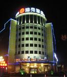 Diyuan Hotel, Yiwu