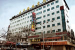 Dongcheng District Dongdanyindi Hotel