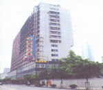Tianhe District Guangzhou He Yuan Building