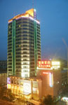 Xihu District Hangzhou Xiangyuan Hotel