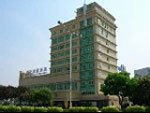 Xiangzhou District Hao Tian Holiday Hotel