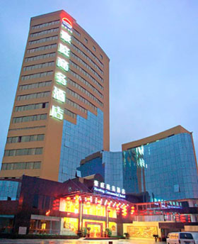 Xiangzhou District Haoting Commercial Hotel, Zhuhai