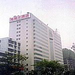 Nanan District Haide Hotel Chongqing