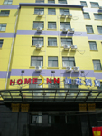 Minhang District Homeinns Hotels Shanghai Hongqiao