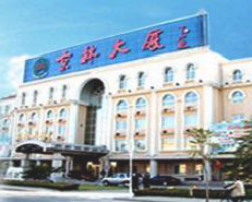 Chaoyang District Jing lin Hotel