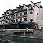 Qinhuai District Nanjing Egret Hotel