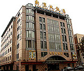 Nanjing Great Hotel, Beijing