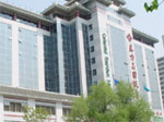 Dongcheng District Oriental Garden Hotel, Beijing