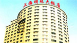 Luwan District Shanghai Pearl Hotel