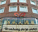 Changning District Shanghai Brawway Hotel