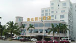 Sunshine Holiday Hotel ,Beihai