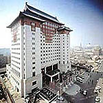 Dongcheng District The Peninsula Palace Hotel Beijing