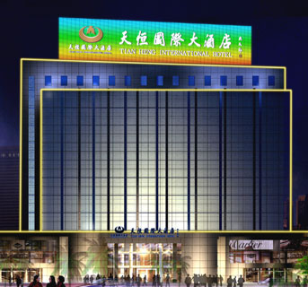 Tian Heng International Hotel ,Yiwu