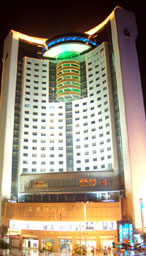 Lucheng District Wenzhou International Hotel