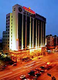 Lucheng District Wenzhou Yajin Hotel