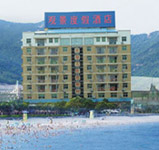 Yantian District Xiaomeisha Resort Guanjing Hotel, Shenzhen