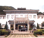 Yandang Mountain Resort, Yueqing