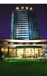 Yindu Hotel, Yiwu