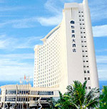 Zhuhai Harbour View Hotel