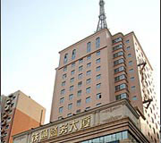 Yanta District Shaxi tietong shangwu hotel