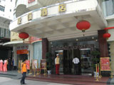 Luohu District Shenzhen Youyi Hotel