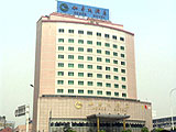 Jiulongpo District Chongqing Sunshine Peace Hotel