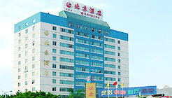 Xiangzhou District Zhuhai Beijing Hotel
