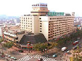Xuhui District Shanghai Tianlin Hotel