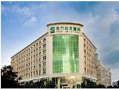 Baoan District Orient Sunseed Hotel- Shenzhen Airport Branch