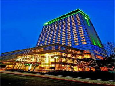 Yanta District Holiday Inn Xi'an Greenland Century City