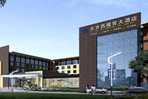 Fengtai District Beijing West International Trade Grand Hotel