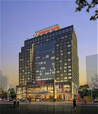 Haidian District Crowne Plaza Hotel Zhongguancun - Beijing