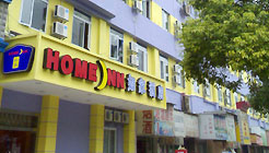 Home inns - Yueyang Railway Station