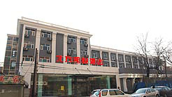 Haidian District Beifang Langye Hotel-Ganjiakou Branch