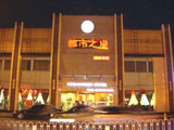 Dongcheng District Beijing City Convenient Hotel