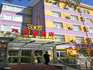 Chongwen District Beijing Xixili Hotel