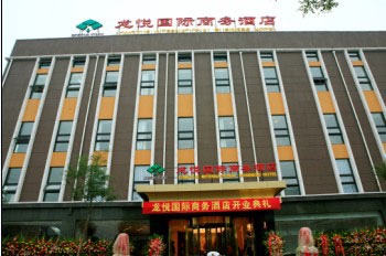 Changping District Longyue International Business Hotel
