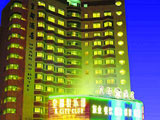 Chancheng District Vienna Hotel Group ,Foshan Branch (Foshan Huangdu Hotel)