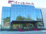 Dongcheng District Redwall Hotel Beijing