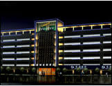 Jiaxing Jinzonglv Holiday Hotel