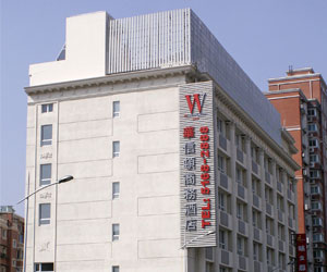 Washington Inn, Shanghai