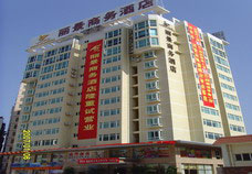 Nanshan District Lijing Business Hotel Shenzhen